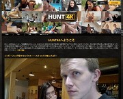 Hunt 4kのバナー