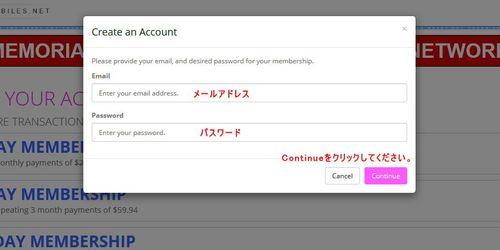 ユーザー名とパスワードの入力ページ