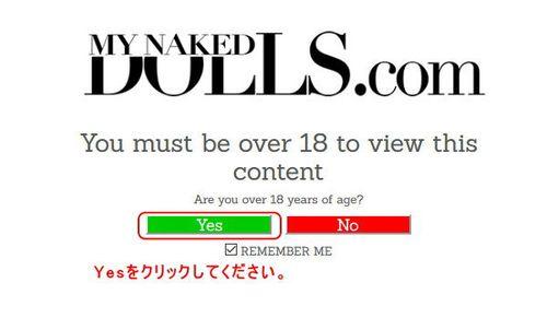 My Naked Dollsの年齢認証ページ