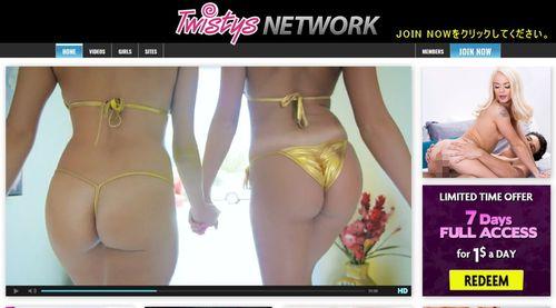 Twistys Networkのメインページ上部のキャプチャー画像
