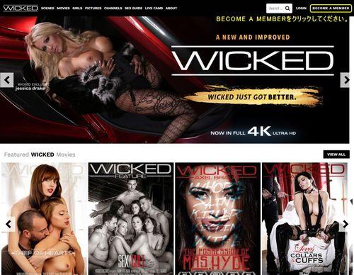 Wickedのメインページ上部